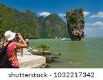 thailand  phuket  2017   james...   Shutterstock . vector #1032217342