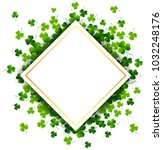 st. patricks day  abstract... | Shutterstock . vector #1032248176