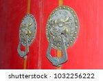 the door knocker  close up shot | Shutterstock . vector #1032256222