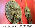 the door knocker  close up shot | Shutterstock . vector #1032256246