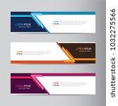 vector abstract banner design. ...   Shutterstock .eps vector #1032275566