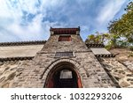 Huashan, Shandong Province, Shandong ancient architectural landscape architecture