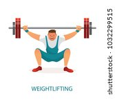 athlete lifting the barbell   Shutterstock .eps vector #1032299515