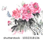 peony flower traditional... | Shutterstock . vector #1032318136