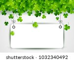 st. patricks day  abstract... | Shutterstock .eps vector #1032340492
