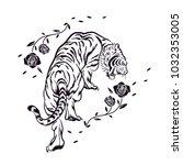 tiger illustration  vector... | Shutterstock .eps vector #1032353005