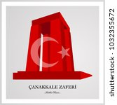 republic of turkey national... | Shutterstock .eps vector #1032355672