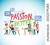 passion for work typographic... | Shutterstock .eps vector #1032379285