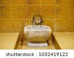 traditional turkish hammam | Shutterstock . vector #1032419122