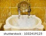 traditional turkish hammam | Shutterstock . vector #1032419125