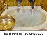 traditional turkish hammam | Shutterstock . vector #1032419128