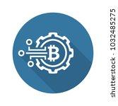 crypto technology icon. modern... | Shutterstock .eps vector #1032485275