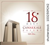 18 march canakkale victory day. ...   Shutterstock .eps vector #1032509242