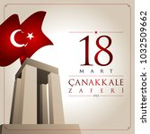 18 march canakkale victory day. ...