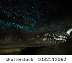 illuminated glow worm sky in... | Shutterstock . vector #1032512062