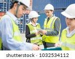 foreman control loading...   Shutterstock . vector #1032534112