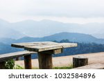 blank or empty wood table and... | Shutterstock . vector #1032584896