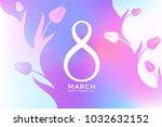 international women's day.... | Shutterstock .eps vector #1032632152