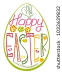 drawing of a traditional egg... | Shutterstock .eps vector #1032639832