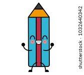 wooden pencil color cute kawaii ... | Shutterstock .eps vector #1032640342