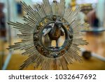 a monstrance  also known as an... | Shutterstock . vector #1032647692