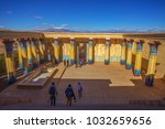 ouarzazate  morocco   december...   Shutterstock . vector #1032659656