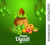 illustration of happy ugadi... | Shutterstock .eps vector #1032662935