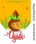 illustration of ugadi with... | Shutterstock .eps vector #1032662956