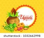 illustration of happy ugadi... | Shutterstock .eps vector #1032662998