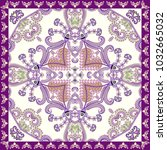 pattern with curls  decorative... | Shutterstock .eps vector #1032665032