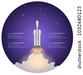 rocket launch icon with space... | Shutterstock .eps vector #1032680125