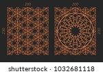 laser cutting set. woodcut... | Shutterstock .eps vector #1032681118