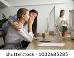 asian colleague embracing... | Shutterstock . vector #1032685285