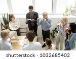 multiracial young and senior... | Shutterstock . vector #1032685402