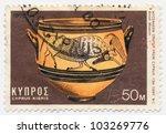cyprus   circa 1976  a stamp... | Shutterstock . vector #103269776
