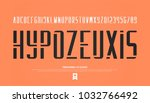 stencil alphabet letters and... | Shutterstock .eps vector #1032766492