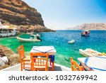 Cafe On The Sea Coast In The...