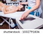 hardware cosmetology. closeup...   Shutterstock . vector #1032791836