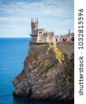 Small photo of Castle Swallow's Nest on the rock in Black Sea, Crimea, Russia. It is a symbol of Crimea. Scenic view of Crimea southern coast. Crimea landmark.