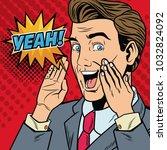 businessman pop art cartoon | Shutterstock .eps vector #1032824092