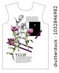 print for t shirt or sweatshirt ... | Shutterstock .eps vector #1032846982
