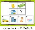 practice questions worksheet... | Shutterstock .eps vector #1032847612