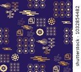 beautiful japanese seamless ... | Shutterstock .eps vector #1032854482
