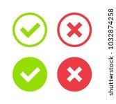 check mark icon. vector check... | Shutterstock .eps vector #1032874258