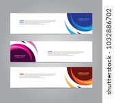 vector banner design template.  ... | Shutterstock .eps vector #1032886702