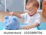 cute little asian 18 months   1 ... | Shutterstock . vector #1032888706