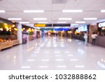 airport terminal blurred  with... | Shutterstock . vector #1032888862