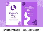international woman s day... | Shutterstock .eps vector #1032897385
