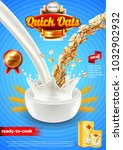 oatmeal ads. pouring milk and... | Shutterstock .eps vector #1032902932