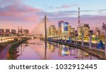 octavio frias de oliveira... | Shutterstock . vector #1032912445